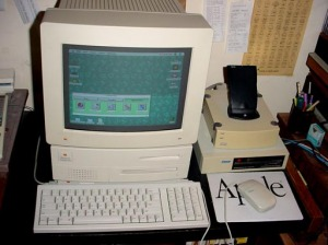 Apple Macintosh Centris 650