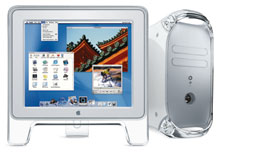 Power Mac G4 Quicksilver 733 & Monitor